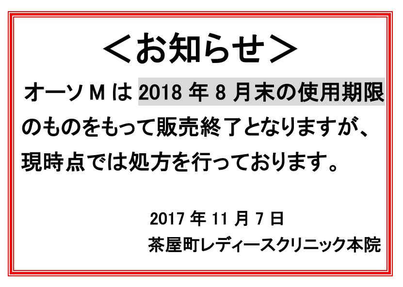 20171107